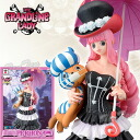 One piece figure skating DXF THE GRANDLINE LADY SPECIAL ペローナ