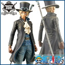 One piece PVC figure Sabot STARS MASTER PIECE THE RSABO SABO master stories piece MSP