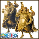 One piece figure Sengoku SCultures BIG art King Summit showdown 3 Vol.7 Sengoku ability imposition ver....