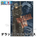 One piece goods one piece deluxe circle cyclamate - TRAFALGAR.LAW - thoraFall garfish low
