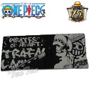 One piece goods silhouette-free blanket thoraFall garfish Robus towel towelling blanket