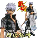 Silver soul Sakata silver when you figure MASTER STARS PIECE «goods in stock & new in stock»