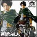 Giant フィギュアリヴァイ corporal MASTER STARS PIECE THE LEVI solid movement device set of the attack