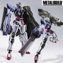 Gundam METAL BUILD OO chogokin Bandai