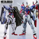 METAL BUILD destiny Gundam ExIA chogokin Bandai