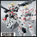 Robot soul Mobile Suit Gundam Bandai for ROBOT soul SIDE MS unicorn GUNDAM destroy mode full Armour correspondence