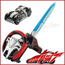 Kamen Rider drive transcendence driver DX handle sword shift car shift wild comes with weapons