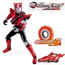 Kamen Rider drive figure Tk04 Kamen Rider drive type speed