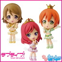 "Love live! Chibi figure big Orientals I characters ""love live! '-Music S.T.A.R.T! ~ Vol.2 full set"