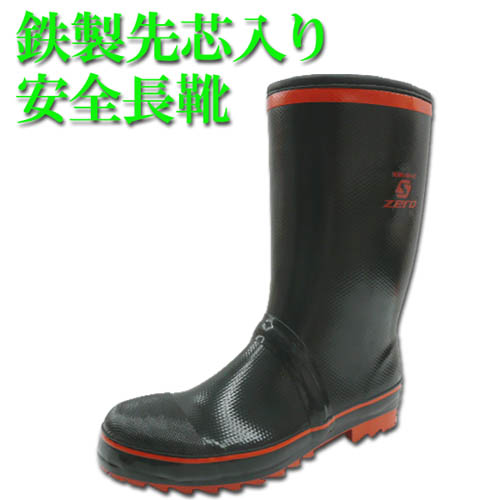 tenten | Rakuten Global Market: Safety boots steel target core ...