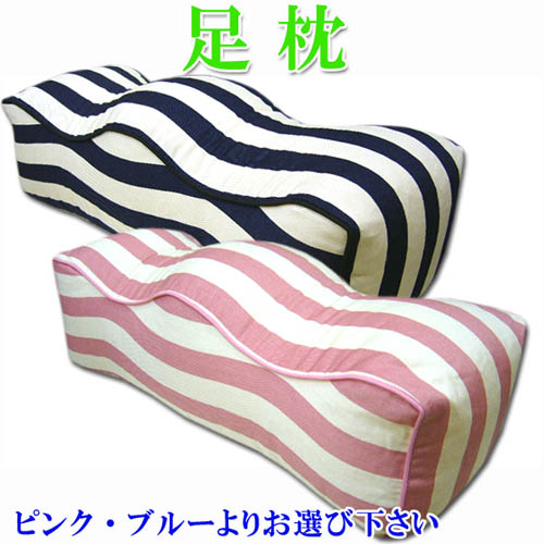 Leg Pillow Japan From Made in Japan Leg Foot