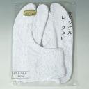 In the brand new race tabi white ( size :M/L ) ★ summer tabi [recycled kimono & kimono buy recycled kimono & antique kimono shop