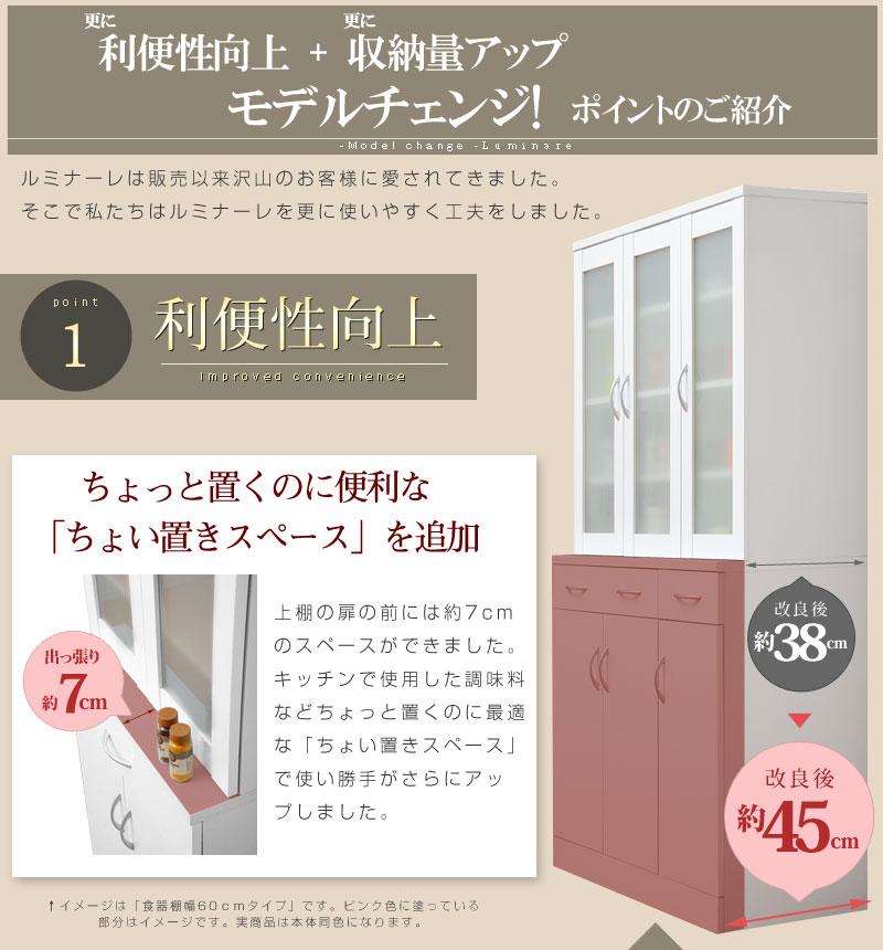 ymworld  라쿠텐 일본: 찬 ルミナーレ 폭 90cm 현대적인 세련 된 ...