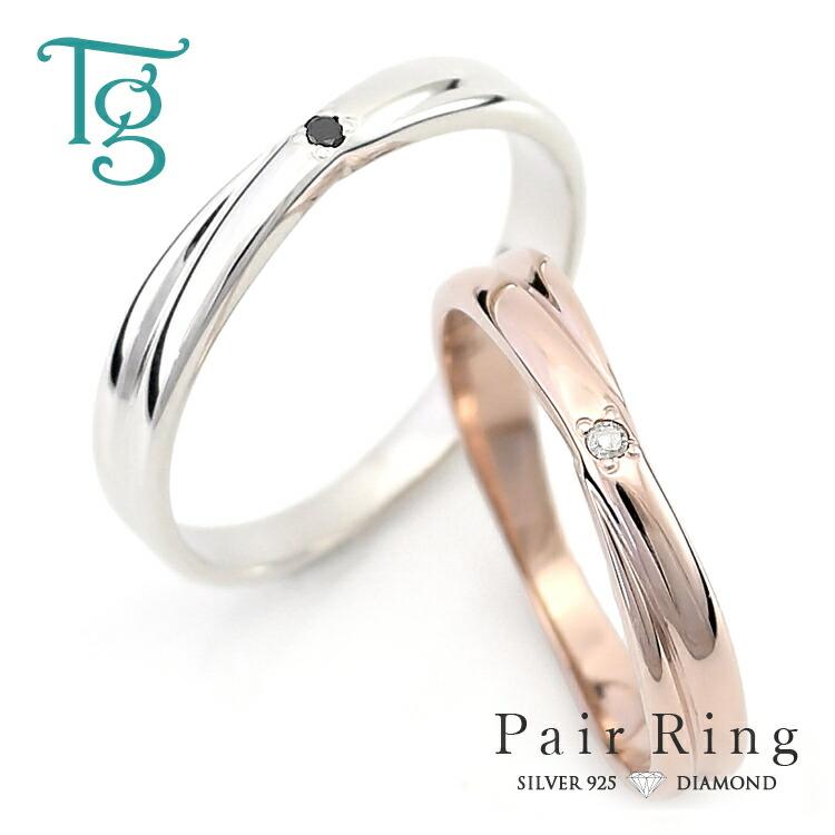 シンプルなクロスラインのデザインが指元を上品にみせる、シルバー×ブラックダイヤ、ピンクシルバー×ダイヤモンド入りシルバーペアリング