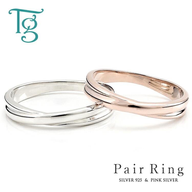 クロスラインが指元を綺麗にみせる、シルバー&ピンクシルバーペアリング