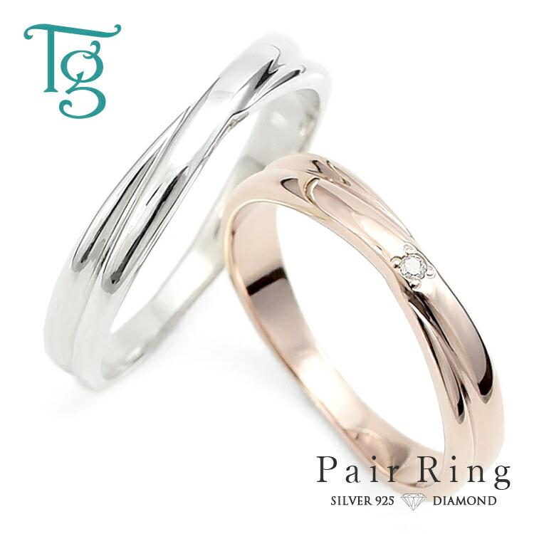 シルバー&ピンクシルバーペアリング。ピンクシルバーリングには女性に嬉しいダイヤモンド入り