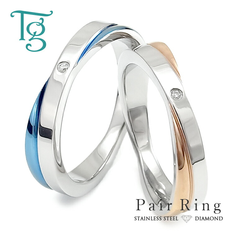 ダイヤモンド入り、ブルー&ローズゴールドカラーコーティングステンレスペアリング