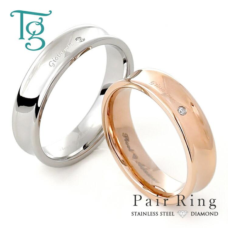 なめらかな曲線が美しいダイヤモンドペアリング(ステンレス 316L)幅広リング。男性からも人気高