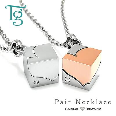 かわいいキューブデザインにハートが隠された、ダイヤモンド入りスティール&ローズゴールドカラーコーティングステンレスペアネックレス