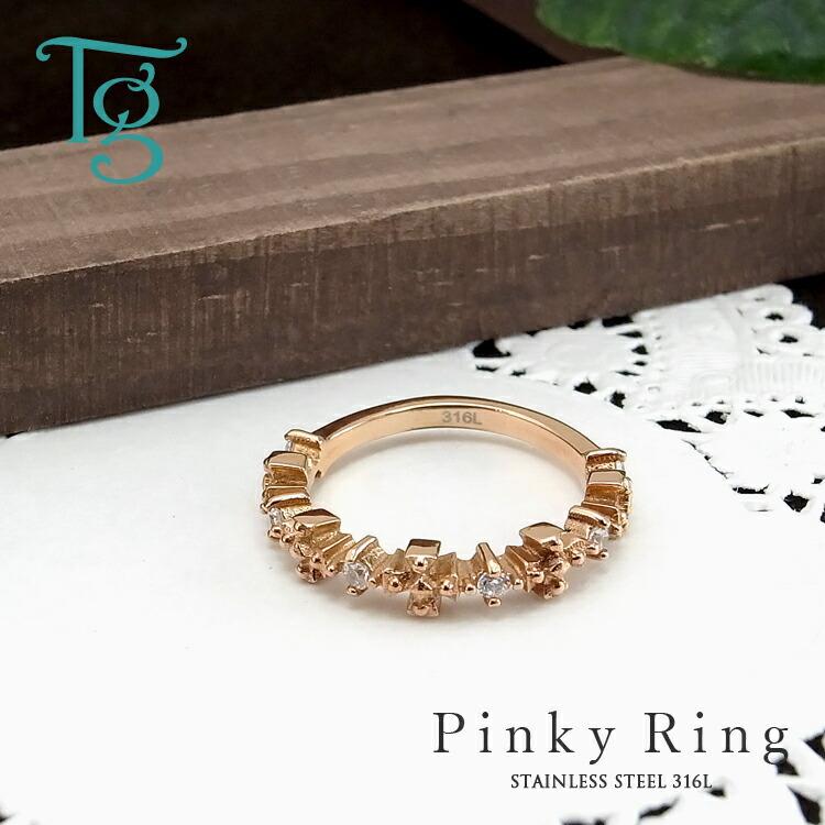 クロスとキュービックジルコニアの華やかなデザインが、小指をおしゃれにコーディネート。ステンレスピンキーリング
