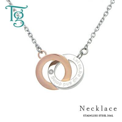 ふたつのリングが繋がったキュートなデザインが、輝くキュービックジルコニアと共に胸元を華やかに演出してくれる、メッセージ入りステンレスレディースネックレス
