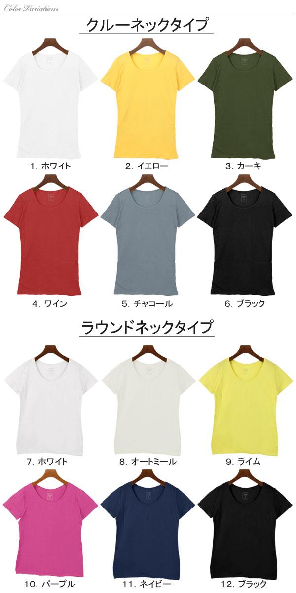 t 缝制的衬衣女士上衣简单的纯色 100%棉 100%棉 wilmenzinner 内衣