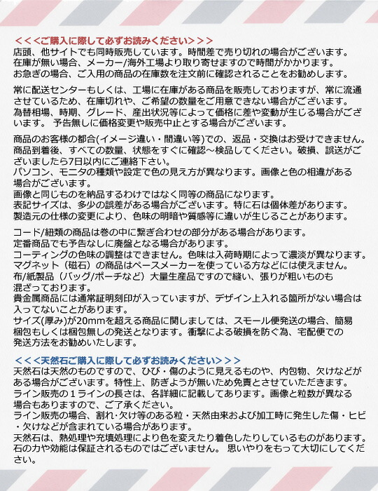 お買い物ガイド/テソロ楽天市場店