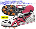 Asics2012 정품 タイガーパウ HEATFLAT FR4 히트 플랫 FR4
