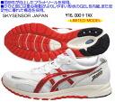 ASICS limited edition SKYSENSOR JAPAN スカイセンサージャパン