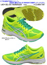 asics2015SS LADY GEL-DS TRAINER 20 20 ladygeldeees trainer 10P01Feb15