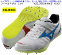 mizuno2013NEW FIELD GEO LJ-I フィールドジオ LJ-I