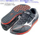 Mizuno2014BULT SPRINT 2 빌 프린트 2 10P01Feb15