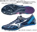 Mizuno2015GEO SPRINT 2 WIDE 지질 프린트 2 와이드 10P01Feb15