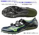 Mizuno2015 시 우 스 프린트 BL 10P01Feb15