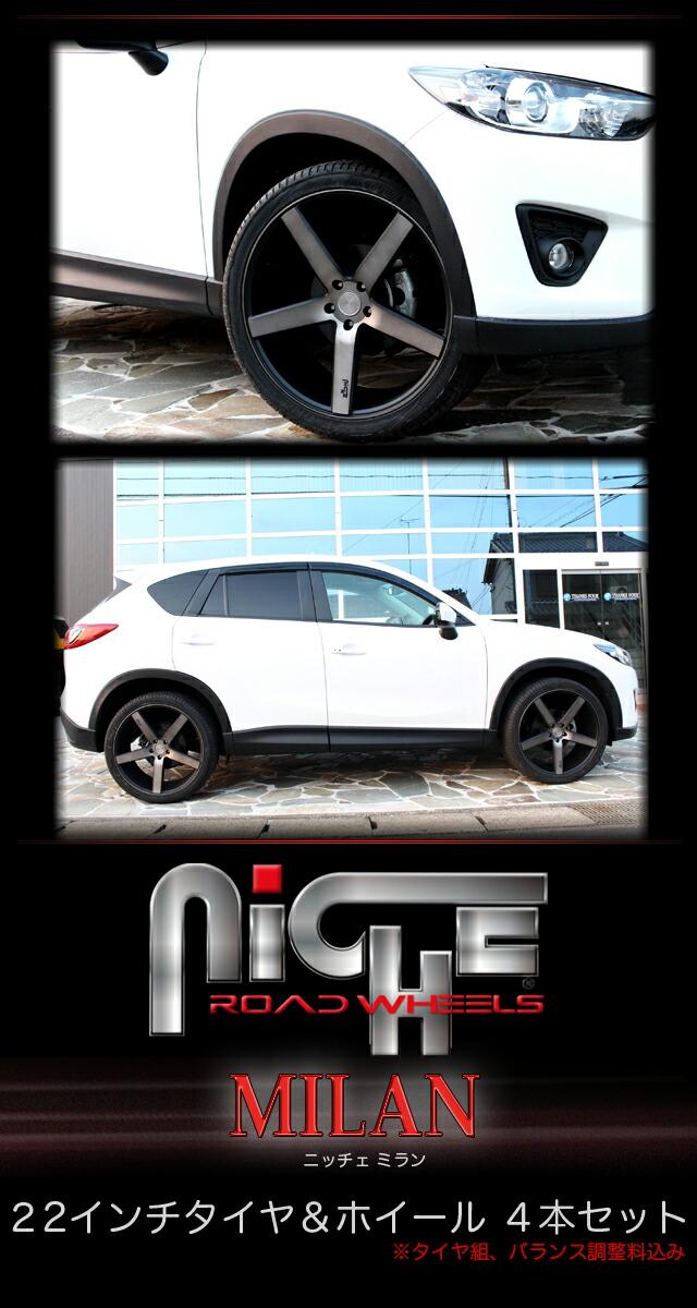 MHT(エムエイチティー) NICHE(ニッチェ) TARGA(タルガ) マシーンブラック 20インチアルミホイールタイヤ付4本セット メルセデスベンツ 09y- W212 Eクラス 07y- W204 Cクラス 5Hx112 【サンクスフォー】