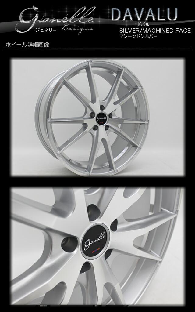 GIOVANNAジオバンナDALAR5-ダラーファイブCHROME(クローム)20インチホイールタイヤ付4本セットBMW3シリーズ5シリーズ7シリーズLEXUSLS460シボレーカマロ5Hx120【サンクスフォー】