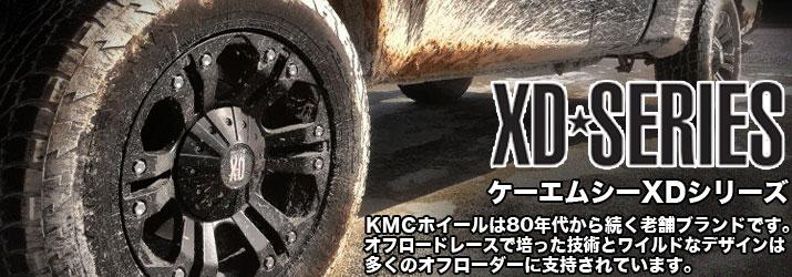 【国内在庫・即納品・1本価格】 KMC XD778 -MONSTER(モンスター)- ブラック 20インチホイール1本価格!! JEEP(ジープ) JKラングラー DODGE(ダッジ) RAM1500 デュランゴ 127/139.7x5H P/#XD77829035718 【サンクスフォー】