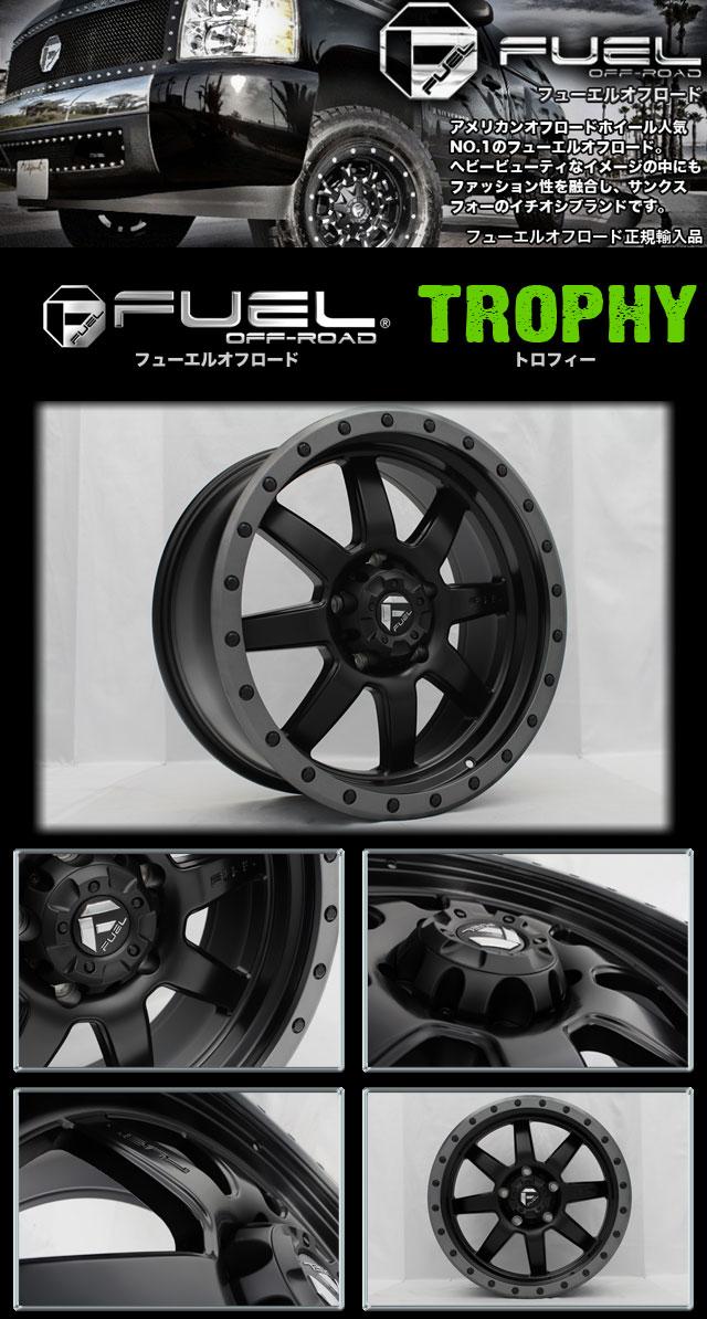 FUEL OFFROAD(フューエルオフロード) TROPHY(トロフィー)  Matte Black / Anthracite Ring (マットブラック/アンスラサイトリング) 17インチホイール1本価格 JEEP ラングラーJK 5Hx127【サンクスフォー】