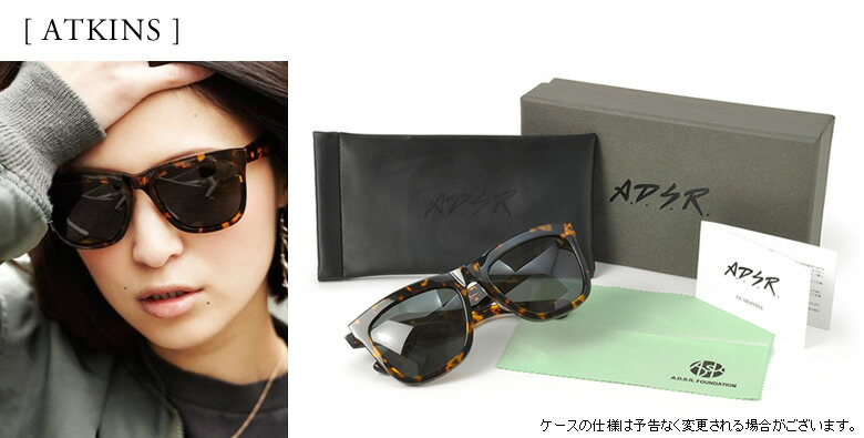 Adsr Sunglasses  optical thats rakuten global market a d s r sunglasses