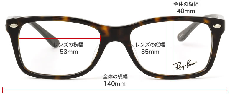 Ray Ban Eyeglass Frame Warranty : DENNO GANKYO Rakuten Global Market: 53 (Ray-Ban RayBan ...