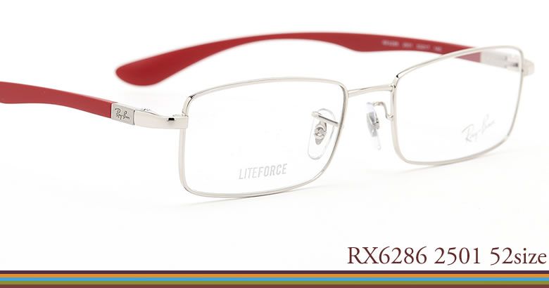 59358ce241d Ray Ban Rx6286
