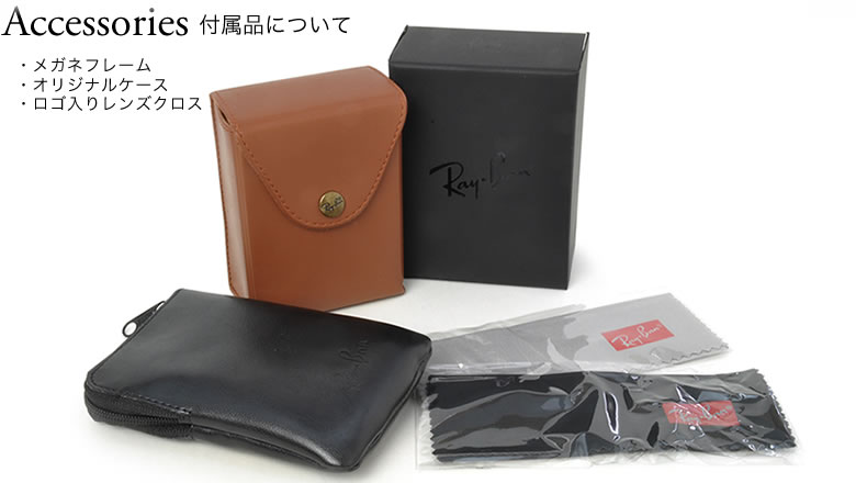 ray ban reading glasses case  and while working on a compact foldable frame is extremely lightweight, so you can carry easily even if you're only reading glasses to use.