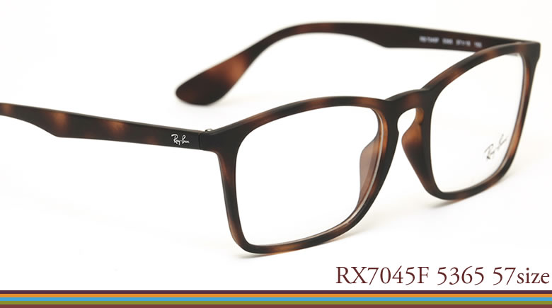 ray ban glass change  frame with rubber coating is soft and textured plastic and metal frames that will change