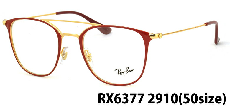 ray ban lens warranty  Optical Shop Thats