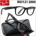 ray ban rx5121  : ray-ban