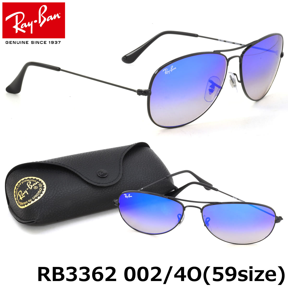Ray Ban Sunglasses One Day Sale 2017