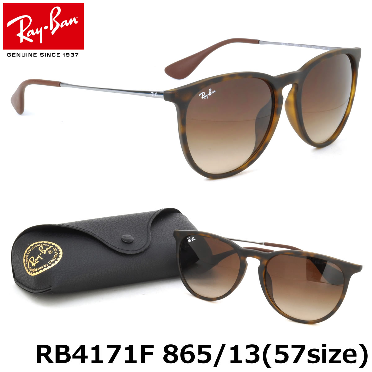 ray ban sunglasses models name