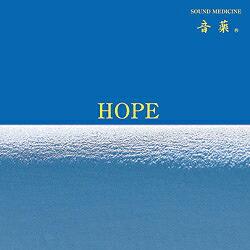 希望(HOPE)