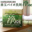 """Good bio SOAP pure """"Joe'-JOE-1.3 kg × 1 05P01Sep13"""