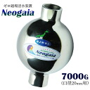 No Gaia 7000 G [20 mm for] water purifiers zero magnetic field Terra fight series